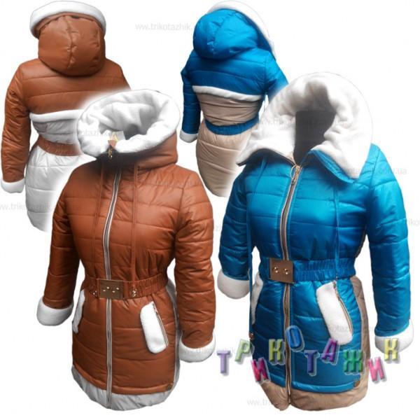 Куртка-пальто для девочки Лия (Украина). Сезон Зима.