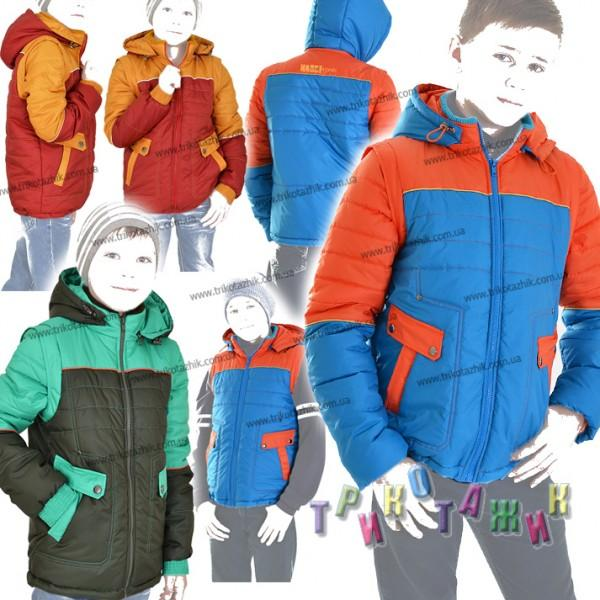 Куртка-жилет для мальчика Лев (Украина)