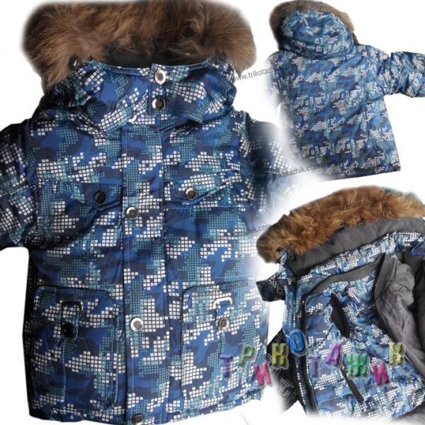 Куртка с жилеткой для мальчика. Сезон зима