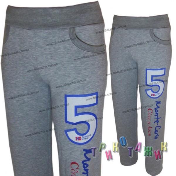 Спортивные штаны женские. Утеплённые. м11-59