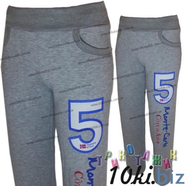 Спортивные штаны женские. Утеплённые. м11-59 - Спортивные брюки женские на Хмельницком рынке