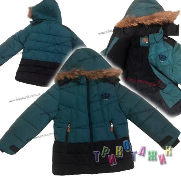 Куртка зимняя с эмблемой