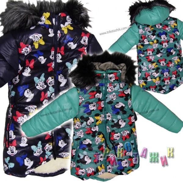 Куртка для девочки с Минни Маус (Украина). Сезон Зима.