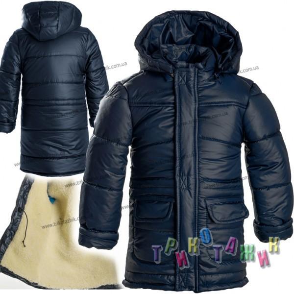 Куртка удлинённая зимняя на рост 92-104 см