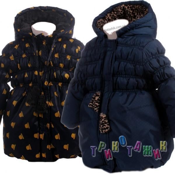 Куртка для девочки Колокольчик (Украина). Сезон Зима.