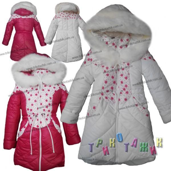 Куртка-пальто для девочки Снежинка (Украина). Сезон Зима.
