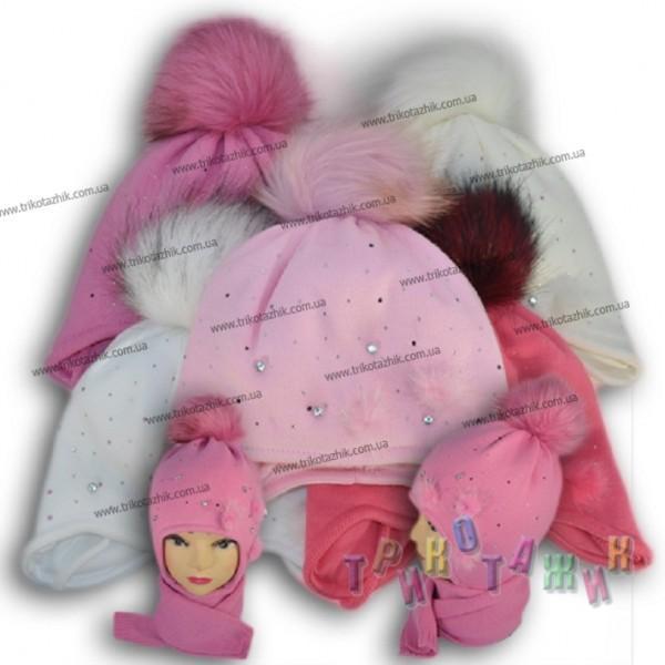 Комплект для девочки (шапка и шарфик). Модель А43 (Польша)