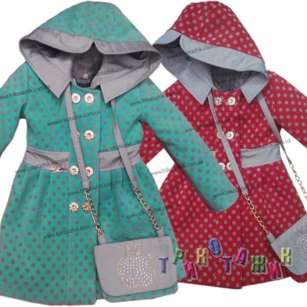 Пальто с сумочкой, м2. Сезон весна-осень (Украина)