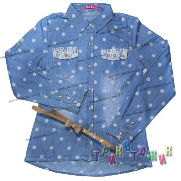 Джинсовая блуза с поясом