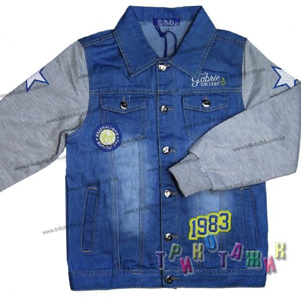 Джинсовая куртка FabricCollege