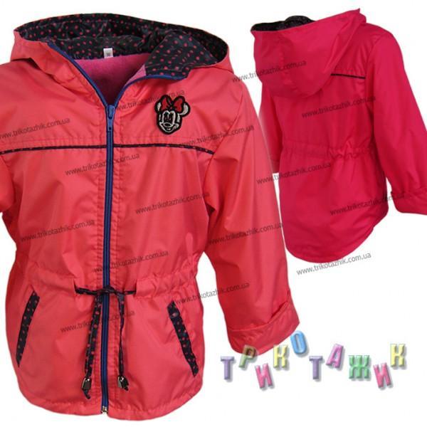 Парка с флисовой подкладкой для девочки. Сезон весна-осень