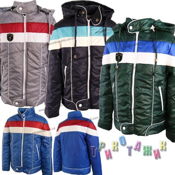 Куртка для мальчика Тамерлан. Сезон весна-осень