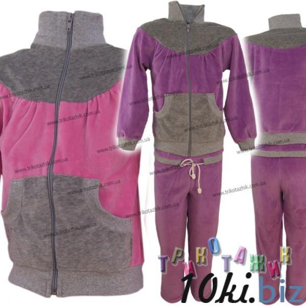Комплект Анабель велюр - Спортивные костюмы детские для девочек на Хмельницком рынке