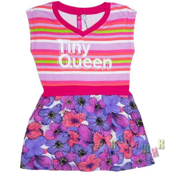 Платье трикотажное, м.6721. Розовое