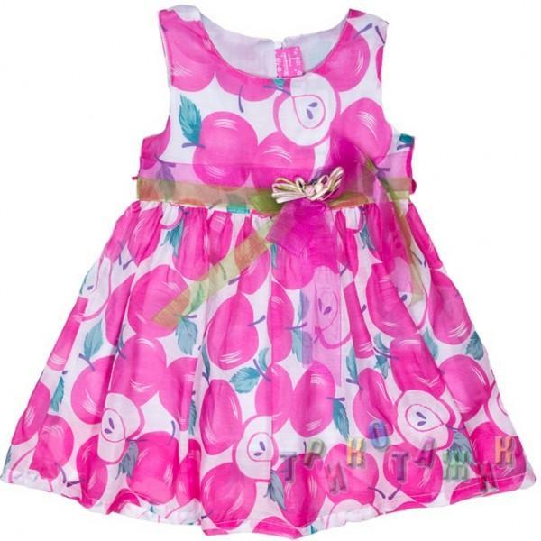 Платье трикотажное, Q8803. Малиновое