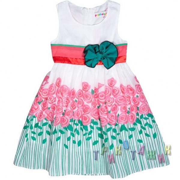 Платье трикотажное, Х1011