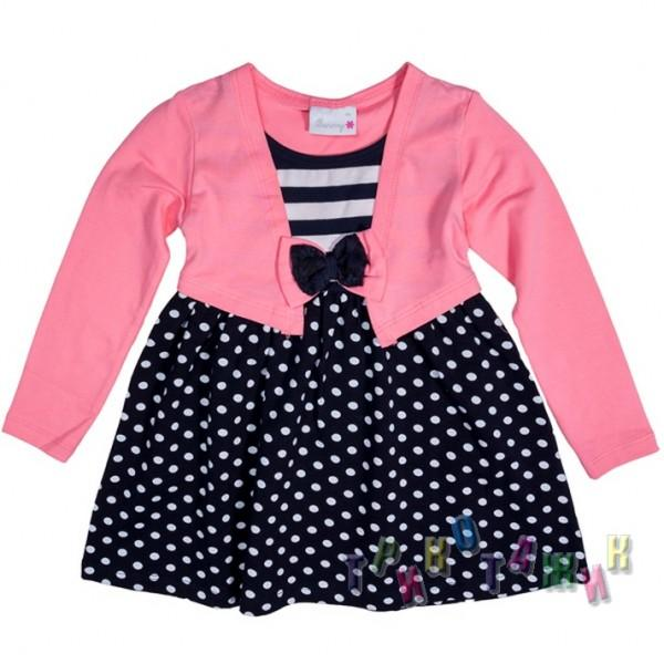 Платье трикотажное, м.2168. Розовое