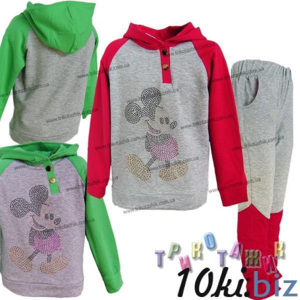 Спортивный костюм Микки - Спортивные костюмы детские для девочек на Хмельницком рынке