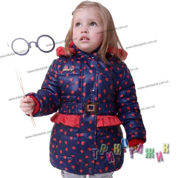 Куртка для девочки Алинка. Сезон весна-осень (Украина)