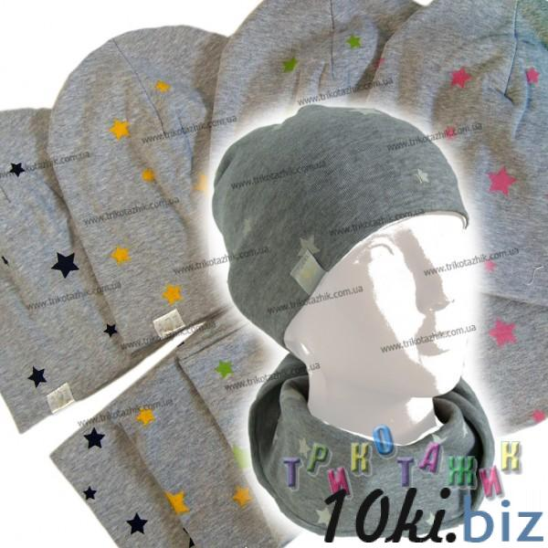 Комплект для девочки Шапка и хомут со звёздами (Украина)