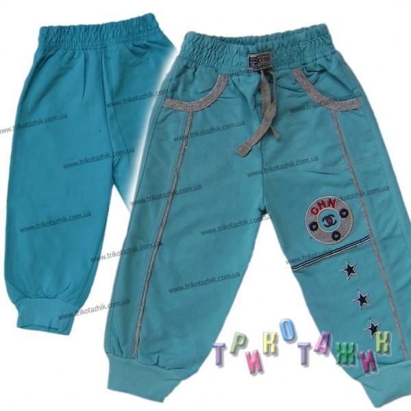 Штаны для мальчиков, CHN (Турция)