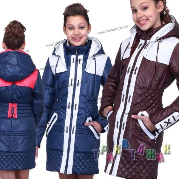 Куртка детская Амиде. Сезон Осень-Весна