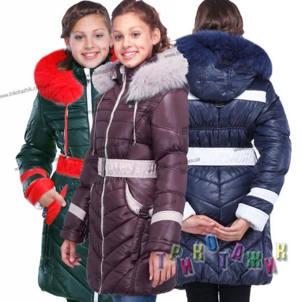 Куртка детская Дженни. Сезон Зима