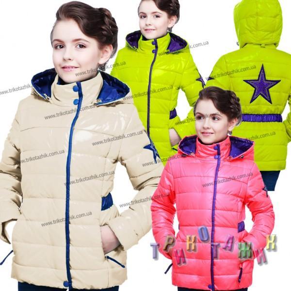 Куртка детская Нана. Сезон Осень-Весна