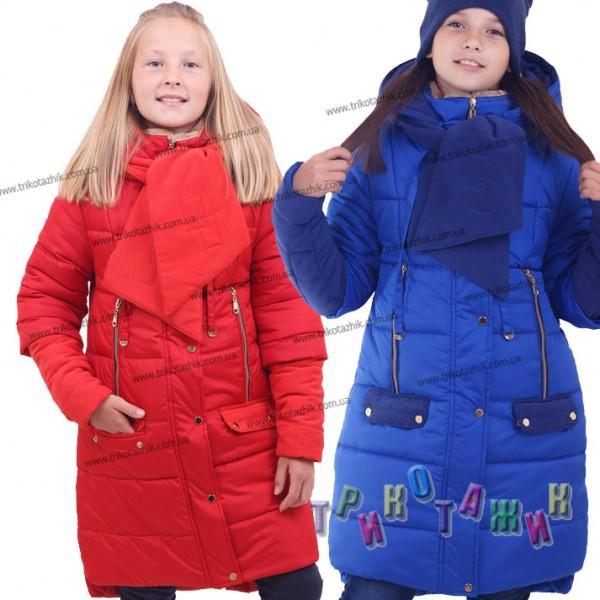 Куртка Яна. Сезон зима (Украина)