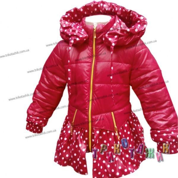Куртка для девочки c юбочкой. Сезон Осень-Весна.