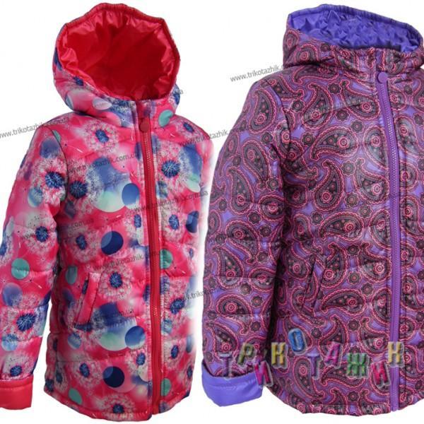Куртка для девочки Алина. Сезон Весна-Осень.