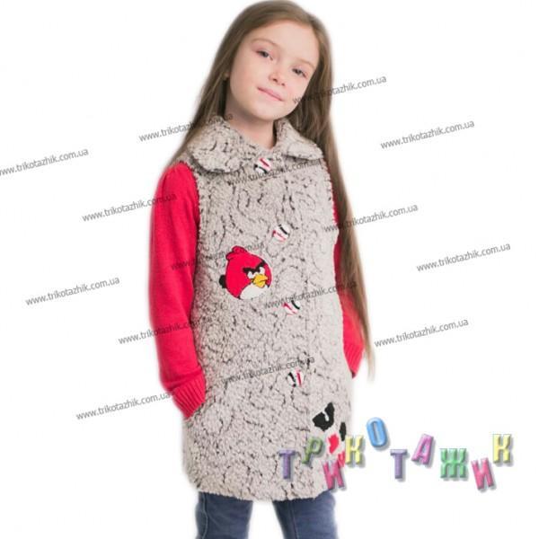 Жилетка кашемировая для девочки (Украина)