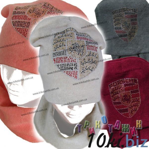 Комплект Шапка и хомут со стразами Комплекты шарф-шапка-перчатки детские для мальчиков на Электронном рынке Украины