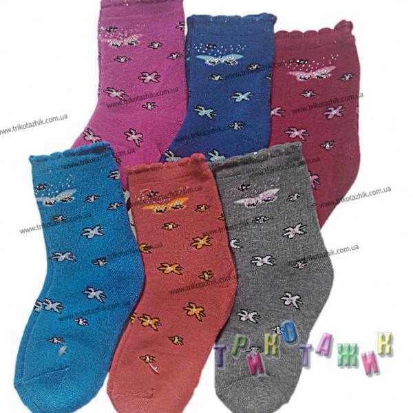 Носочки махровые BFL для девочек (3-5 лет)