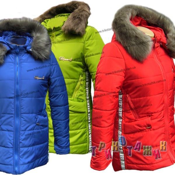 Куртка для девочки, модель 34, с надписью. Сезон Зима.