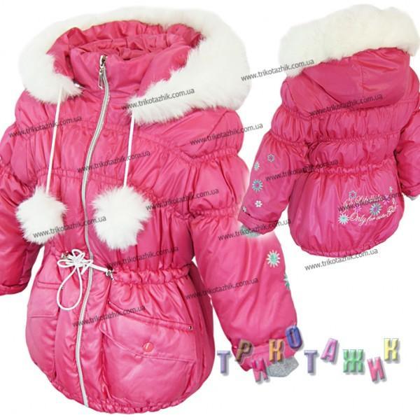 Куртка-пальто для девочки Лиана (Украина). Сезон Зима.