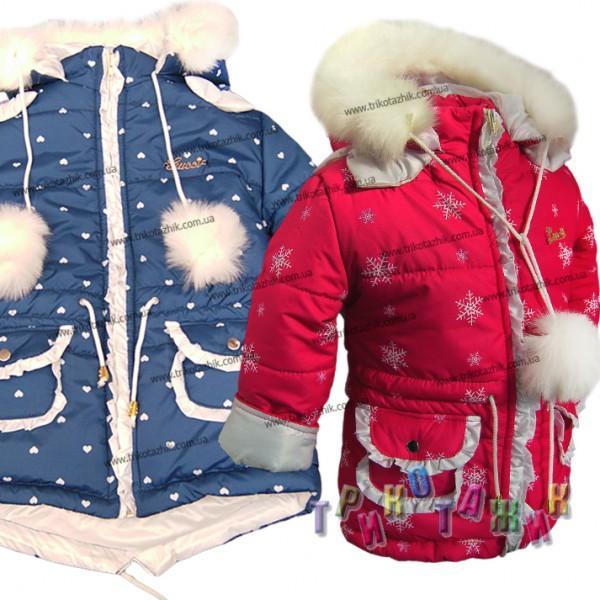 Куртка для девочки Снегурочка (Украина). Сезон Зима.