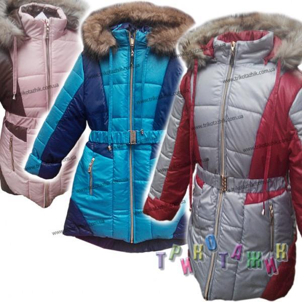 Куртка для девочки, Радуга. Сезон Зима.