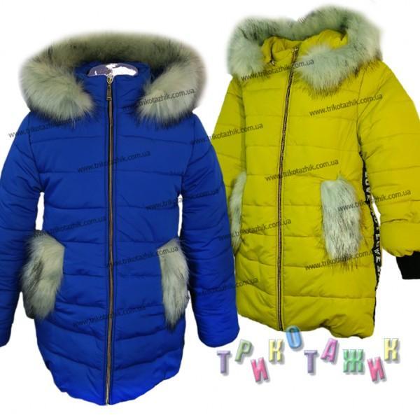 Куртка для девочки, Василиса. Сезон Зима.