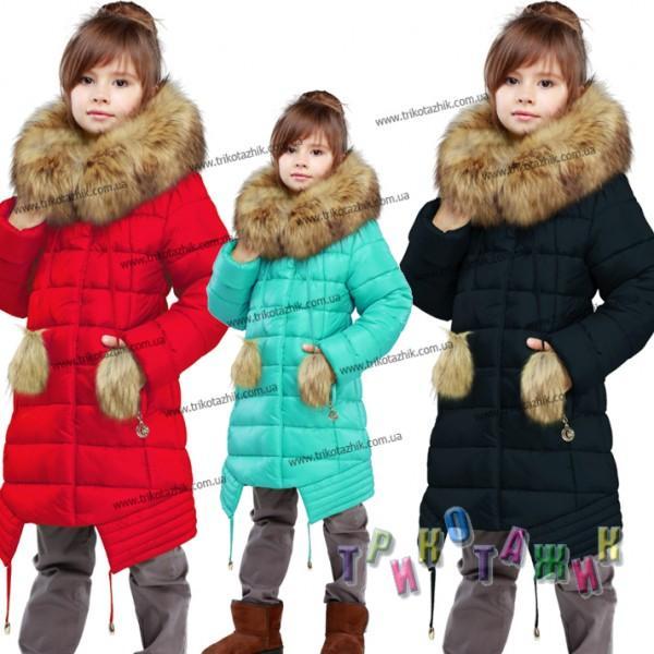 Куртка детская Китти. Сезон Зима