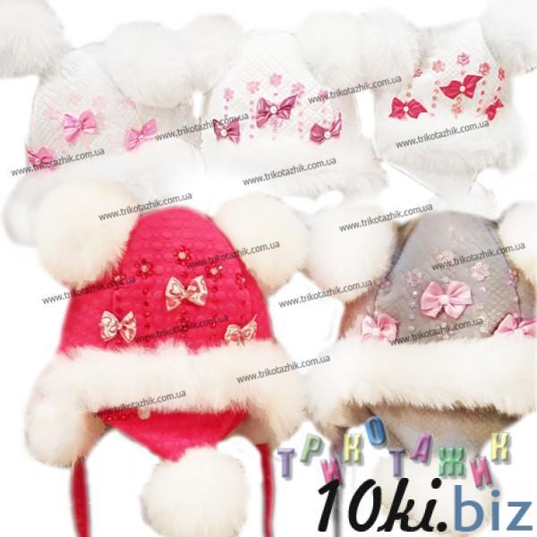 Комплект ручной работы Шапка и шарфик 002 (Украина) - Комплекты шарф-шапка-перчатки детские для девочек на Хмельницком рынке