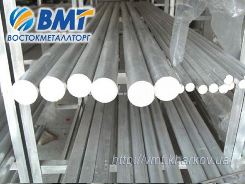 Круг алюминиевый 15х15 АД31