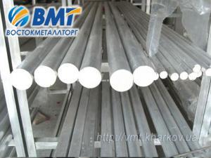 Фото Круг алюминиевый Круг алюминиевый 15х15 АД31