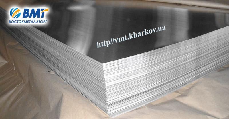 Дюралевый лист 1,0 мм (Д16т, Д1т)