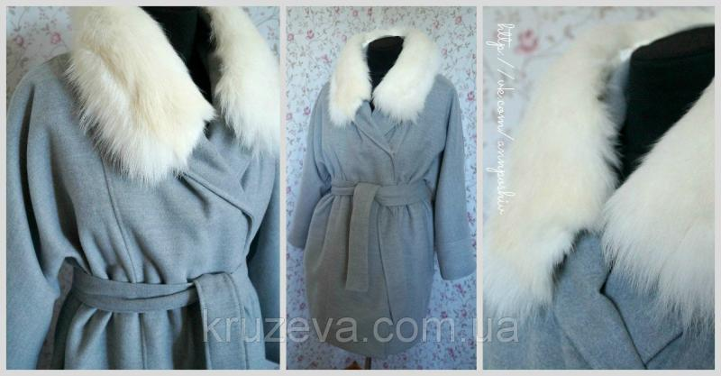 Кашемировое пальто с мехом