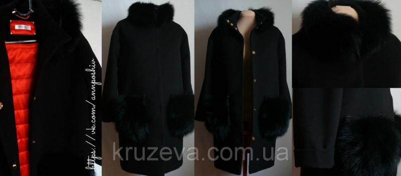 Пальто женское кашемировое с мехом