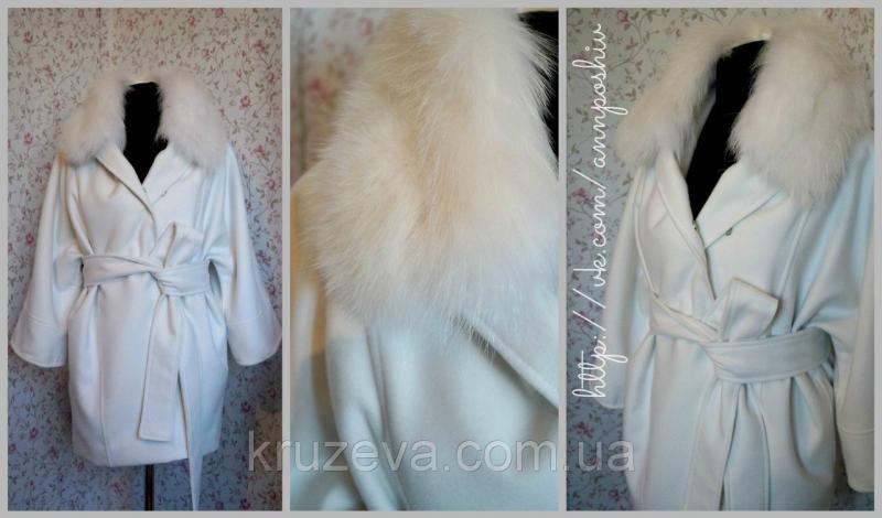 Пальто женское из кашемира с мехом
