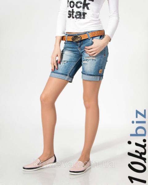 Шорты Lady Forgina синие рванка 0713-2 - Капри бриджи шорты женские в магазине Одессы