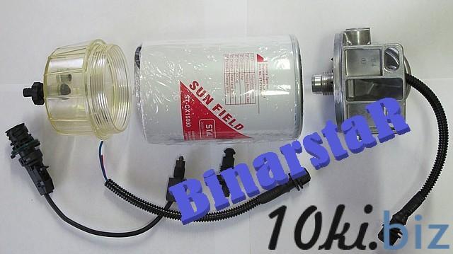 ST-CX 15030 PL420 фильтр влагоотделитель (490 RHH 30MTC, 490RHH30MTC, водоотделитель, сепаратор, фильтр грубой очистки топлива, полнопоточный фильтр отстойник) купить в Беларуси - Фильтры топливные