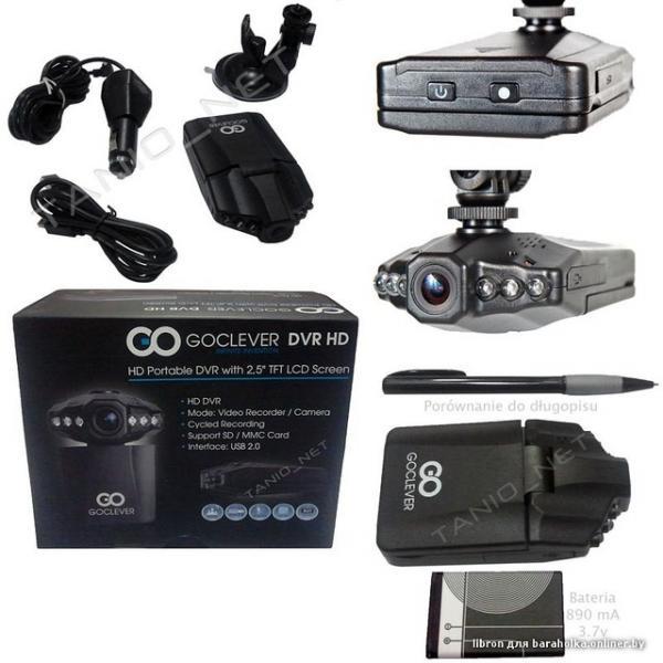 Видеорегистратор GOCLEVER DVR HD WIDE